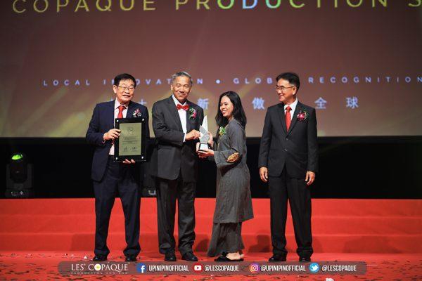 award_bisnes_011