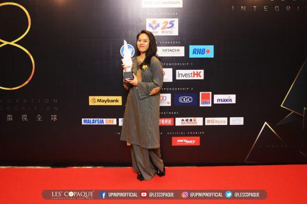 award_bisnes_012