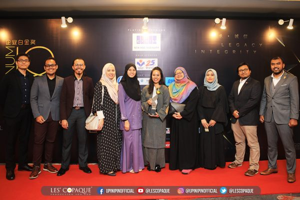 award_bisnes_014
